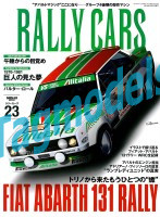 Fiat Abarth 131 Rally - Rally Cars 23  0107119