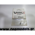VARIO 1024/168 LEERF FOR PROMIX