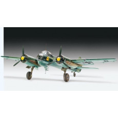 Revell 4728 Junkers Ju 88 A-1/A-5 Bomber