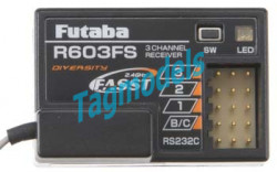 Futaba R603FS 3-Channel FASST Receiver