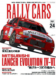 MITSUBISHI LANCER EVOLUTION IV-VI - RALLY CARS 24 BOOK 0107122